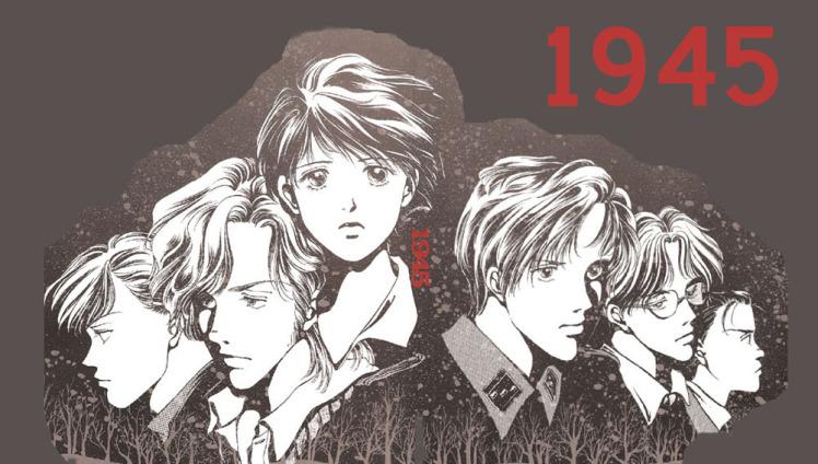 1945: la Seconda Guerra Mondiale nell'opera di Keiko Ichiguci