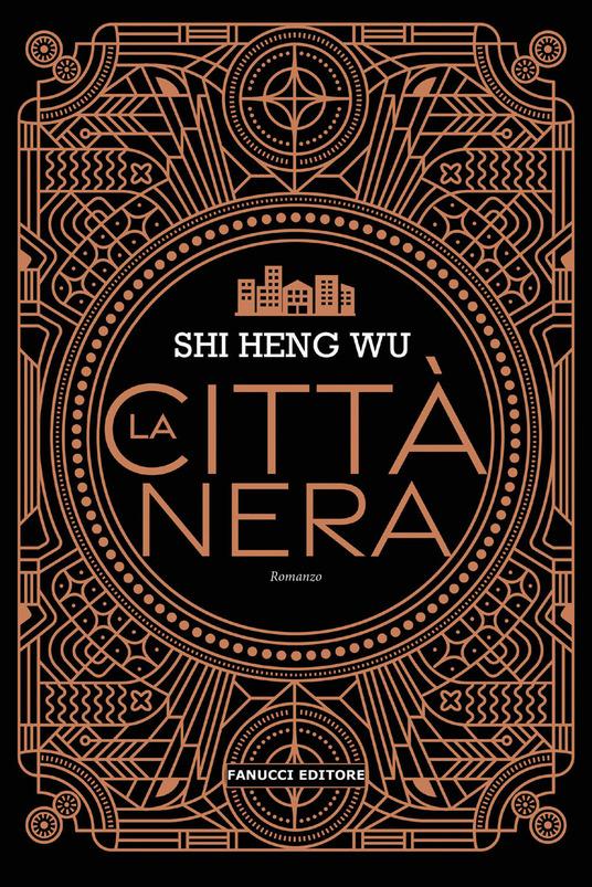 Shi Heng Wu